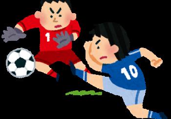 第29回あしがらグリーンカップ中学生サッカー大会開幕
