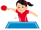 <速報> 第7回南足柄・上郡ダブルス卓球大会は 中止 です