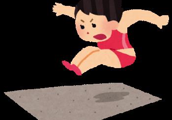 藤山有希選手(足柄台中3年)いわて国体 中学日本新記録で優勝