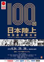 poster_mini[1]