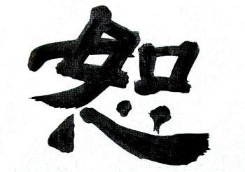 【剣道協会】令和3年武道始め式の中止について